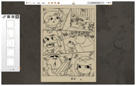 乐虎国际娱乐手机版插画